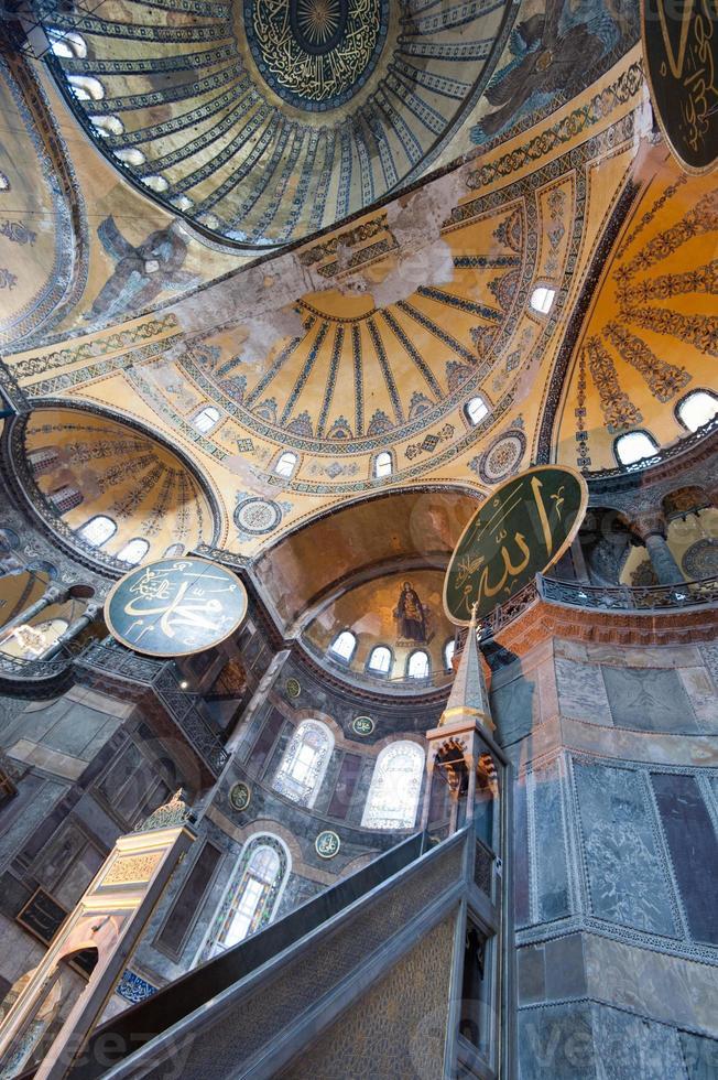hagia sophia interior foto