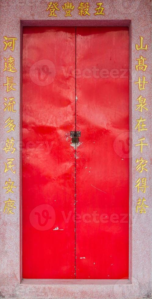 porta de porcelana foto