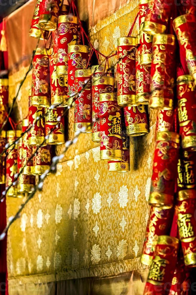 cny decorações foto