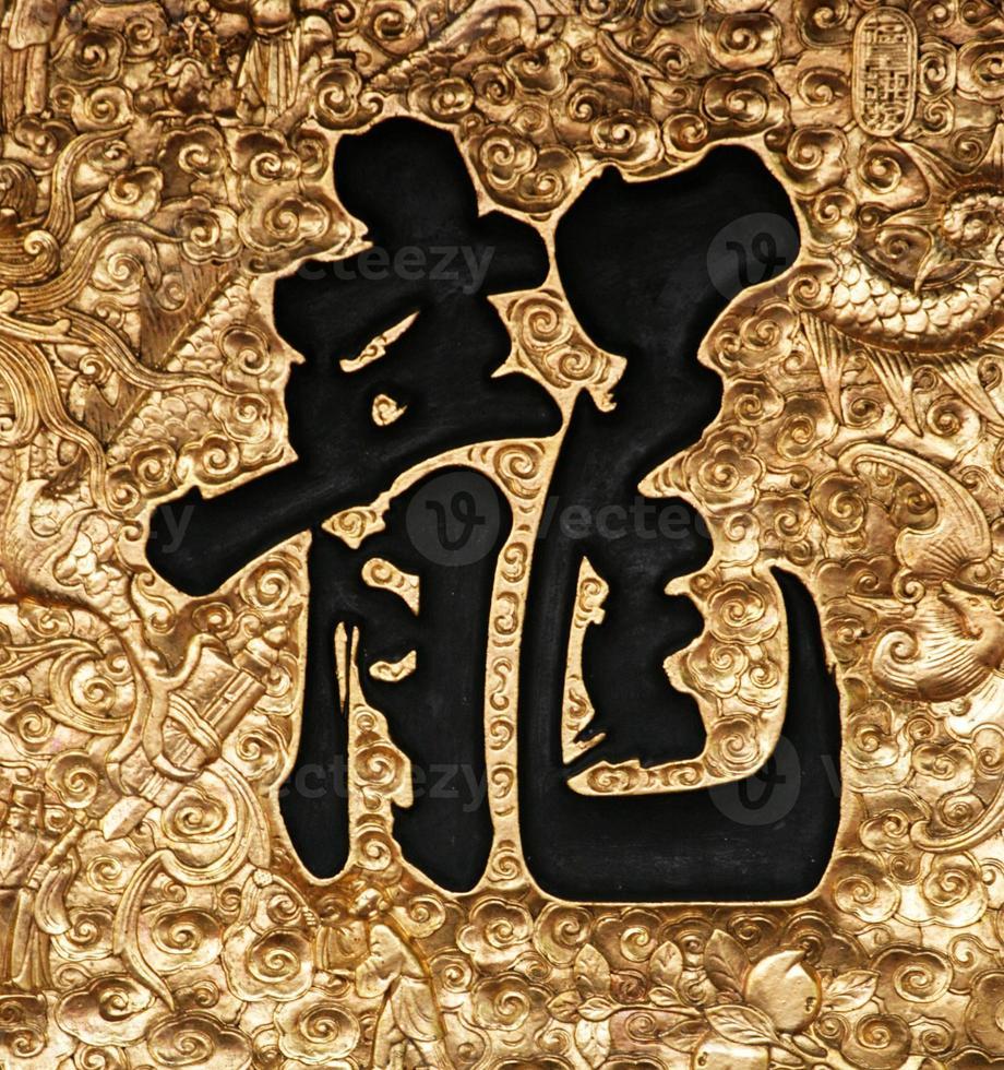 caligrafia asiática - dragão foto