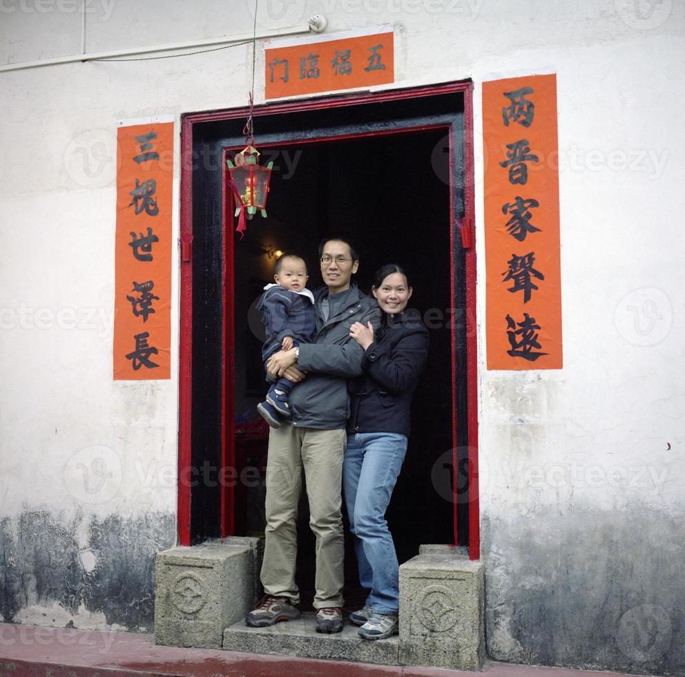 família chinesa foto