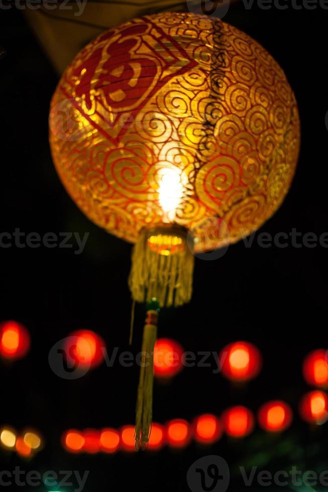 lâmpada vermelha chinesa foto