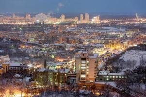 cidade de kyiv bloqueado pela neve foto