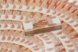 cinco mil notas de rublo foto