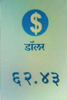cifrão com taxa de conversão na língua regional indiana.