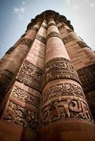 qutab minar, deli foto