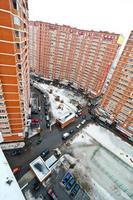 quintal em um bloco de apartamentos foto