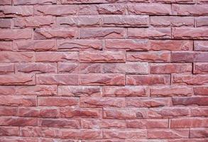 parede de tijolo vermelho.