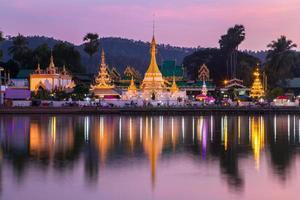 templo de jong khum jong klang foto