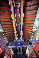 detalhes do palácio de verão, beijing, china foto