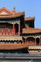 lama tempel em Pequim, China foto