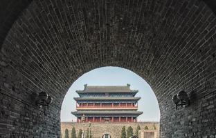 portão zhengyangmen foto
