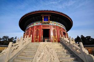 templo do céu (tian tan) em beijing foto