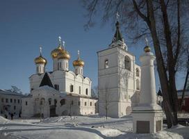 mosteiro da trindade sagrada ipatiev dentro. foto
