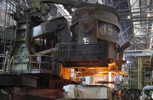 fábrica de aço foto