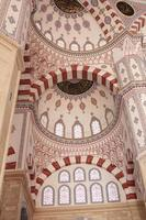 interior da mesquita foto