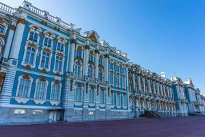 frente do palácio de verão de catarina foto