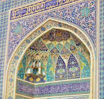 portão da mesquita foto