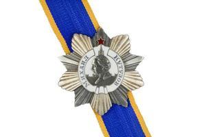 ordem de mikhail kutuzov de grau ii na faixa de opções. foto