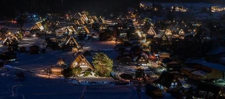Shirakawago no Japão Central foto