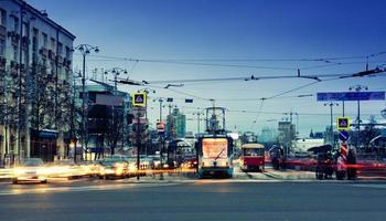 rua lenina no centro de Ecaterimburgo