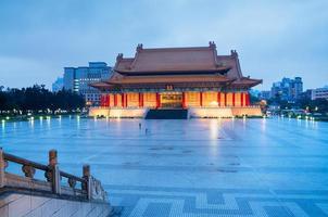 sala de concertos nacional, taipei - taiwan foto