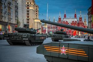 armata t-14 principal tanque de batalha russo foto