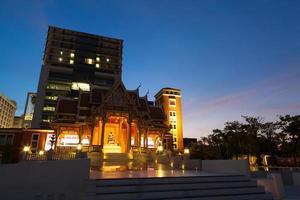 memorial no hospital siriraj em bangkok