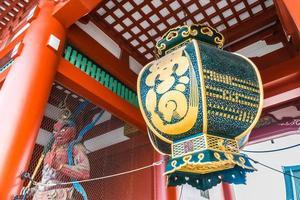 templo sensoji na área de Asakusa, Tóquio, Japão foto