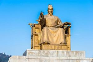 estátua do rei sejong em seul, coreia do sul