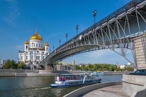 catedral de cristo salvador em Moscou foto