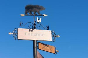 um poste com um indicador de direção no céu azul de Kamchatka. foto