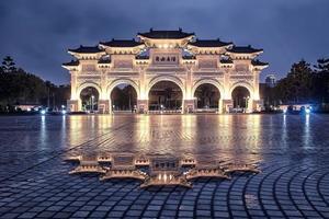 Liberty Square Arch em Taipei foto