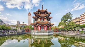 228 parque memorial da paz em taipei foto