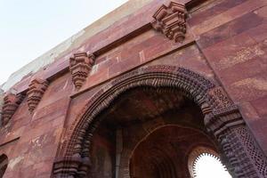 Alai Darwaza Nova Deli Índia foto