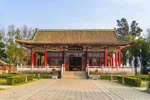 santuário koxinga em kinmen, taiwan foto