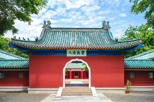 portão da frente do santuário koxinga em tainan, taiwan foto