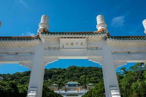 entrada do museu do palácio de gugong em taipei em taiwan foto