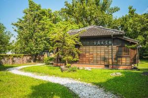 museu literário de yilan na cidade de yilan, taiwan foto