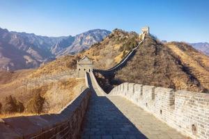 muralha da China foto