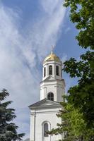 catedral alexander nevsky em simferopol, crimeia foto