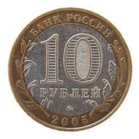 Moeda de 10 rublos, rússia foto