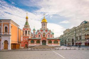 edifícios históricos na praça vermelha em Moscou foto