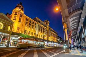 centro da cidade de kagoshima, paisagem urbana em kyushu, japão foto