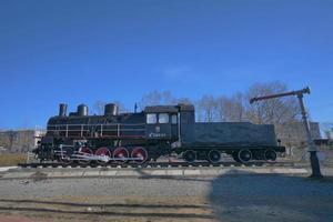 vista da plataforma da ferrovia transiberiana e céu azul, Rússia foto
