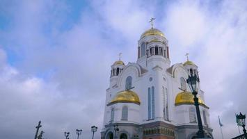 a igreja sobre o sangue em Ecaterimburgo, Rússia foto