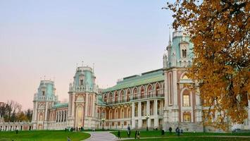 outono paisagem vista da reserva do museu tsaritsyno em moscou, rússia foto