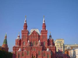 museu histórico estadual na praça vermelha, moscou, rússia foto
