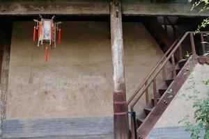 residências tradicionais chinesas no museu de artes folclóricas de tianshui china foto