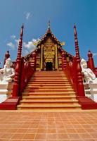 royal flora ratchaphruek exposição internacional de horticultura para sua majestade o rei em chiangmai, tailândia foto